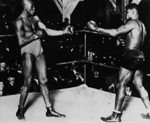 Бокс ранние фото 2