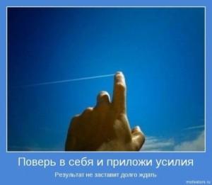 1298970567_motiv_280211-18