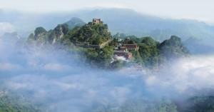 Цигун - горы
