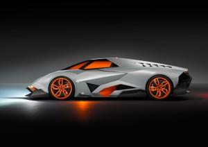 Lamborghini Egoista вид сбоку