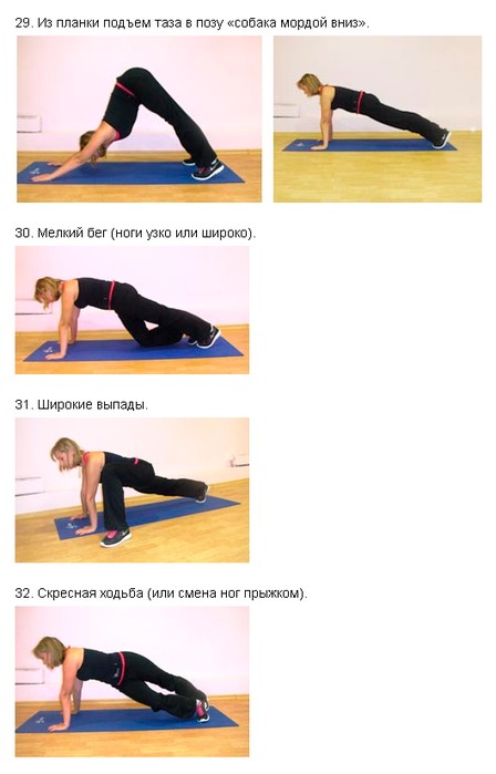 упражнение планка 6