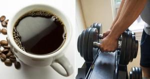 Кофе и тренинг