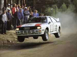 Audi Quattro группа Б